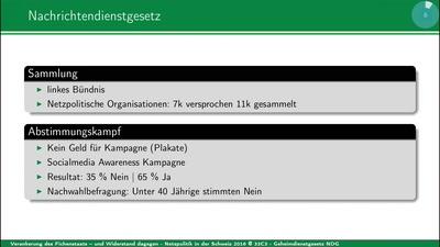 Netzpolitik in der Schweiz 2016