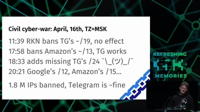 Russia vs. Telegram: technical notes on the battle