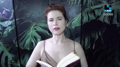"""""""Mein Huren-Manifest"""" – Online-Lesung und Gespräch mit Undine de Rivière"""